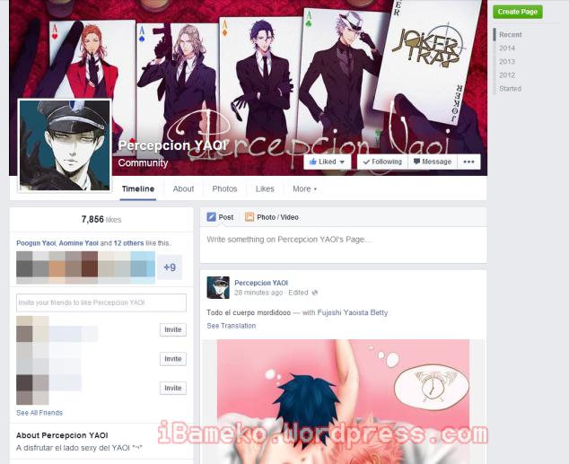 Fanpage, New Look, Facebook, หน้าตาใหม่, แฟนเพจ,