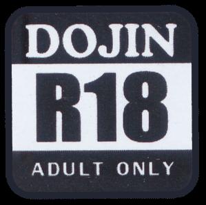 Dojin R18